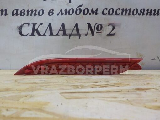 Отражатель в бампер задний правый Kia Ceed 2012>  92406A2300