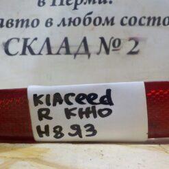Отражатель в бампер задний правый Kia Ceed 2012>  92406A2300 1