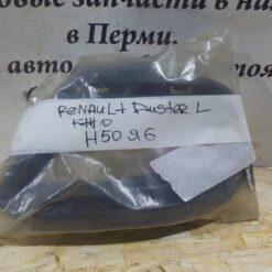 Кронштейн фонаря левого Renault Duster 2012>  269862431R 2