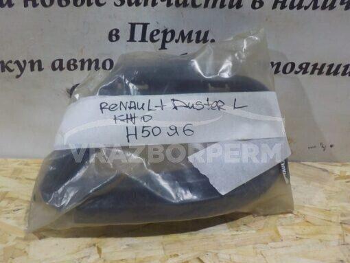 Кронштейн фонаря левого Renault Duster 2012>  269862431R