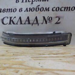 Повторитель в зеркало левого Nissan Qashqai (J11) 2014>  261654BA0C