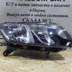 Фара правая Renault Logan II 2014>  260106223R, 260105559R 4