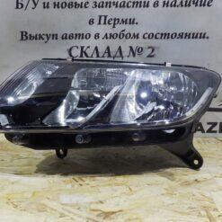 Фара левая Renault Logan II 2014> 260607796R, 260609450R 3