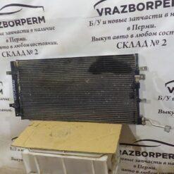 Радиатор кондиционера Audi Q5 [8R] 2008-2017 8K0260403AF, 8K0260401H, 8K0260401AA 4