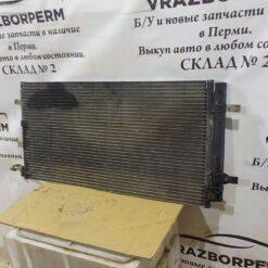 Радиатор кондиционера Audi Q5 [8R] 2008-2017 8K0260403AF, 8K0260401H, 8K0260401AA 12