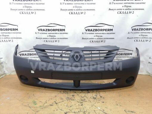 Бампер передний Renault Logan 2005-2014  6001549907