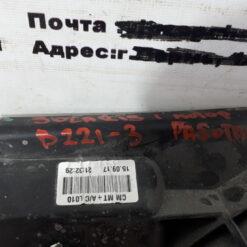 Вентилятор радиатора (диффузор) перед. центр. Hyundai Solaris 2010-2017 253804Lxxx 2