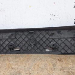 Накладка бампера переднего (под номер) Toyota RAV 4 2006-2013 5211442090 1
