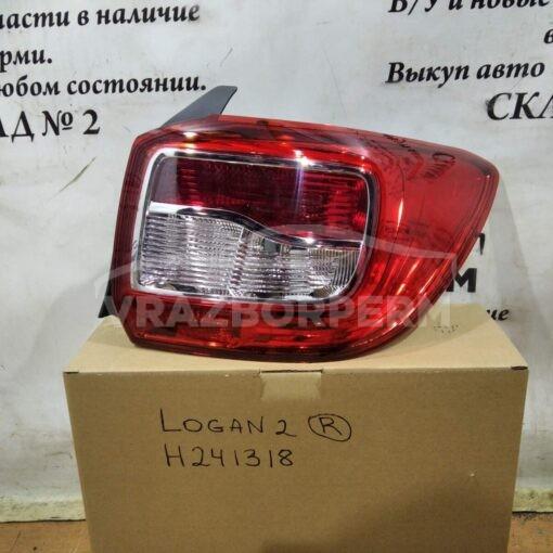 Фонарь задний правый Renault Logan II 2014>  265501454R