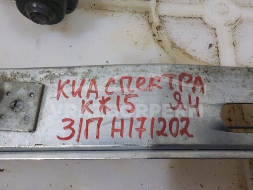 Стеклоподъемник электр. задний правый Kia Spectra 2001-2011  0K2A272560D, 0K2A272560, 0K2A272560C