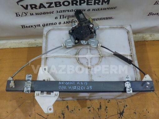 Стеклоподъемник электр. передний правый Hyundai Getz 2002-2010  824041C010