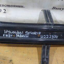Усилитель заднего бампера Hyundai Solaris 2010-2017 866304L000 1
