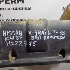 Накладка бампера (молдинг) задн. Nissan X-Trail (T30) 2001-2006 850668H300 1