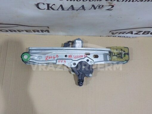 Стеклоподъемник электр. задний правый Ford Focus III 2011>  BM51A27000BA