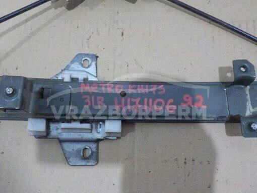 Стеклоподъемник механ. задний правый Chevrolet Metro (MR226) 1998-2001  30013895
