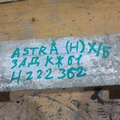 Усилитель заднего бампера Opel Astra H / Family 2004-2015 13125147, 1405231 1