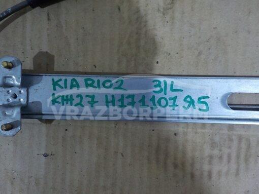 Стеклоподъемник механ. задний левый Kia RIO 2005-2011  834011G000