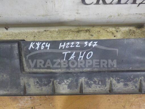 Кронштейн бампера переднего центарльный GM Suburban 2006-2014  25901977, 15865949