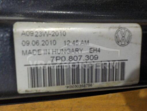 Усилитель заднего бампера Volkswagen Touareg 2010-2018  7P0807309, 7P0807309A