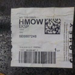 Наполнитель переднего бампера Skoda Octavia (A7) 2013> 5E08007248 8