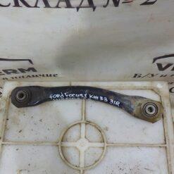 Рычаг задний поперечный Ford Kuga 2012> 1752565, 1703206, 1448127, 1703206, 1061660, 1136073 3
