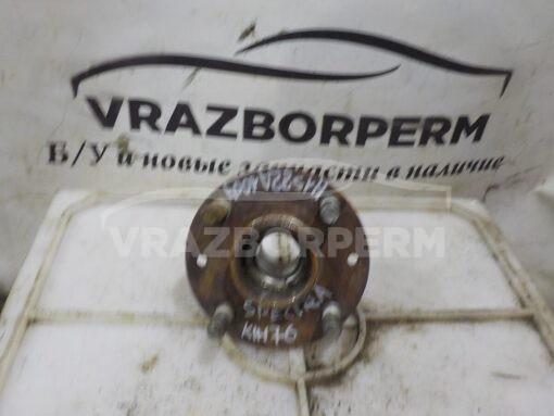 Ступица задняя Kia Spectra 2001-2011  0K20226150