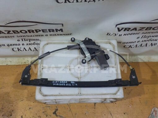 Стеклоподъемник электр. передний правый Fiat Albea 2002-2012  46786202, 51800266
