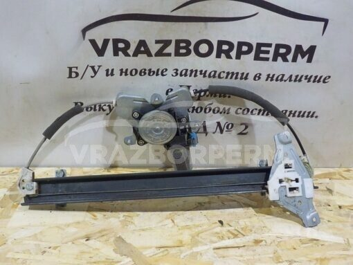 Стеклоподъемник электр. передний левый Chevrolet Lacetti 2003-2013  96548080