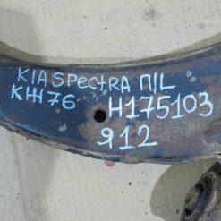 Рычаг передний нижний левый Kia Spectra 2001-2011  0K2NA34350, 0K2NA34350B,   0K2NA34350A 1