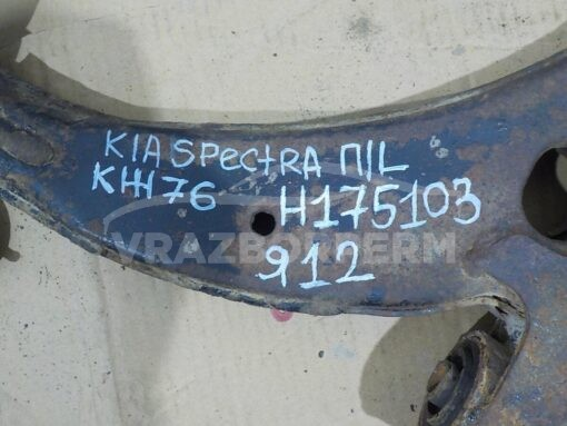 Рычаг передний нижний левый Kia Spectra 2001-2011  0K2NA34350, 0K2NA34350B,   0K2NA34350A