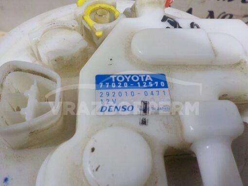 Насос топливный электрический Toyota Corolla E15 2006-2013  7702012570, 7702002200, 7702002390