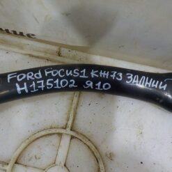 Рычаг задний поперечный Ford Kuga 2012> 1752565, 1703206, 1448127, 1703206, 1061660, 1136073 4