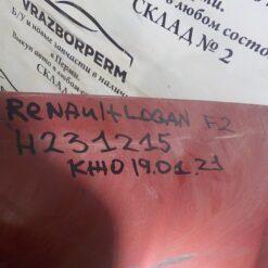 Бампер задний Renault Logan 2005-2014  8200916804 12
