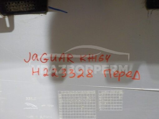 Накладка бампера (молдинг) передн. Jaguar E-PACE 2017>  J9C317F011APIA01, J9C317F011BPIA02