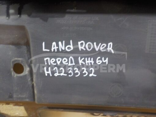 Спойлер бампера (юбка) передн. Land Rover Range Rover IV 2013>  JK5217F775AA
