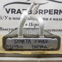 Радиатор отопителя (печка) Hyundai Sonata IV (EF)/ Sonata Tagaz 2001-2012 9722738000 2