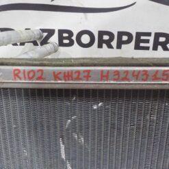 Радиатор отопителя (печка) Kia RIO 2005-2011 971381G000 1