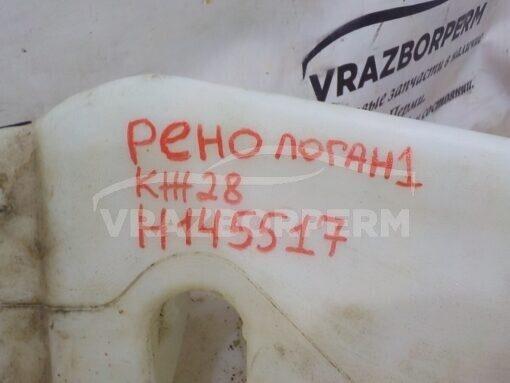 Бачок омывателя Renault Logan 2005-2014  6001548140, 8200609549
