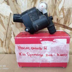 Насос омывателя Kia Sportage 2016> 985102W500 4