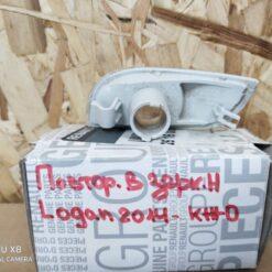 Повторитель в зеркало правого Renault Logan II 2014> 261600977R 3