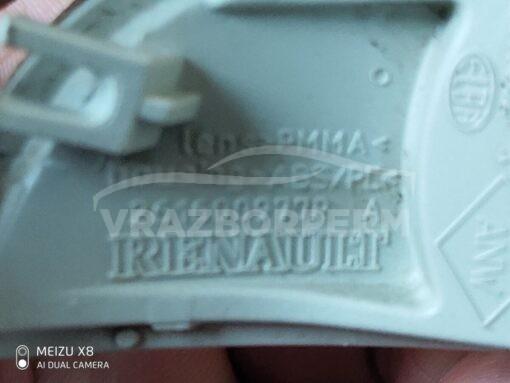 Повторитель в зеркало правого Renault Logan II 2014>  261600977R