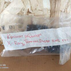 Кронштейн радиатора Renault Duster 2012> 214768980R 4