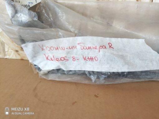 Кронштейн бампера заднего правый Renault Koleos (HY) 2008-2016  85222JY00A