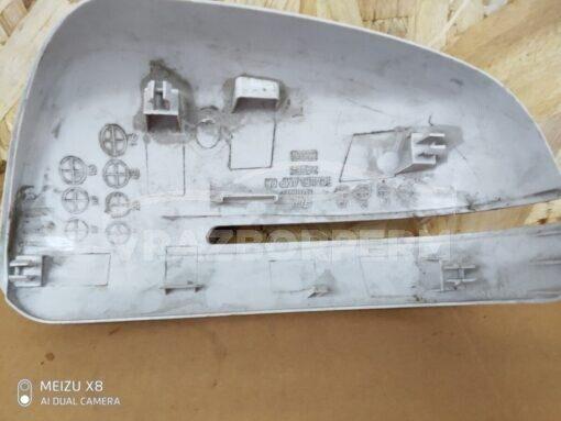 Крышка зеркала правого (кожух) Kia Cerato 2009-2013  876261M005