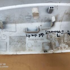 Крышка зеркала левого (кожух) VAZ Lada Kalina 2004-2013  11188201232 1