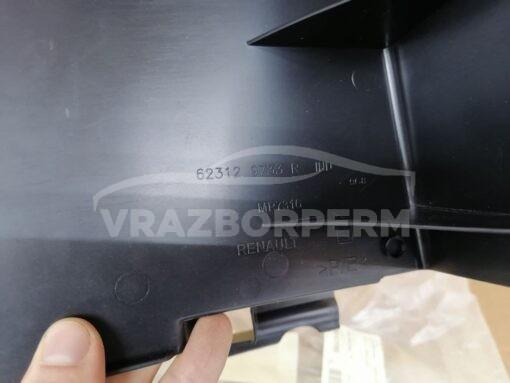 Кронштейн бампера переднего правый Renault Arkana 2019>  960163510R
