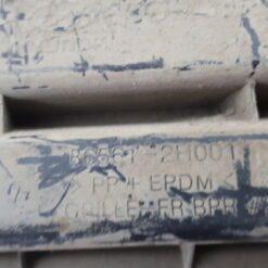 Решетка бампера переднего центральная (без ПТФ) Hyundai Elantra 2006-2011 865612H001 2