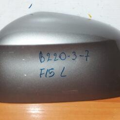 Крышка зеркала левого (кожух) перед. наруж. BMW X5 F15 2013>  698175AA
