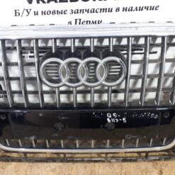Решетка радиатора перед. Audi Q5 [8R] 2008-2017 8R0853651R 1
