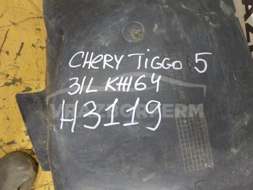 Локер (подкрылок) задний левый Chery Tiggo 5 (T21) 2014>  CHERY6314003